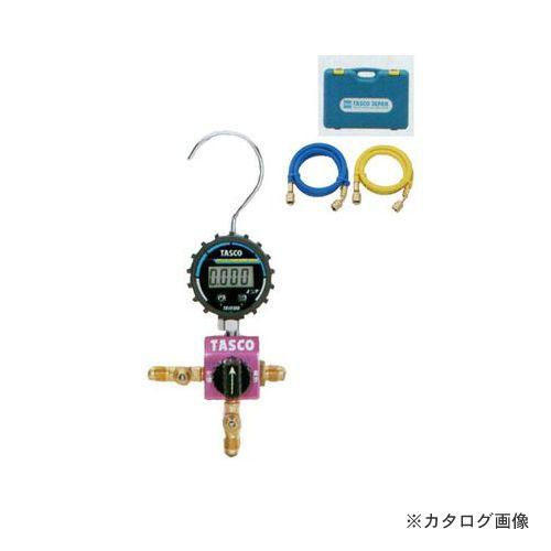 タスコ TASCO TA123DG-2 ボールバルブ式デジタルシングルマニホールドキット