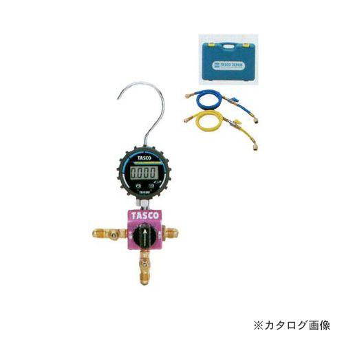 タスコ TASCO TA123DVG-1 ボールバルブ式デジタルシングルマニホールドキット