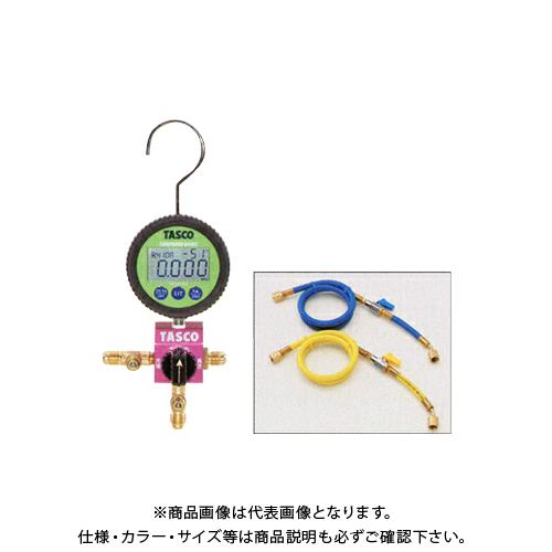 タスコ TASCO TA123DVZ-1 R410A/R32デジタルシングルマニホールドキット