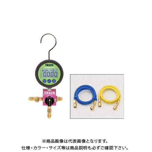【お買い得】タスコ TASCO TA123DZ-1 R410A/R32デジタルシングルマニホールドキット