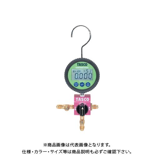 タスコ TASCO TA123DZ R410A/R32デジタルシングルマニホールド