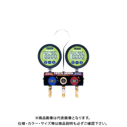 タスコ TASCO TA124DW ボールバルブ式デジタルゲージマニホールド