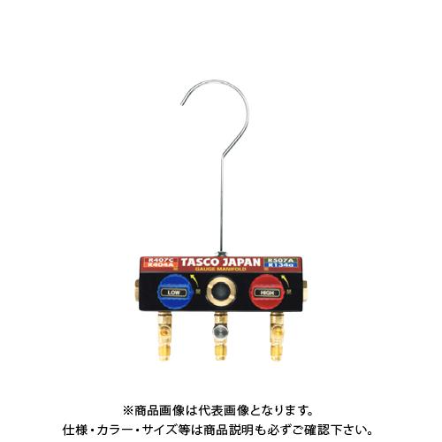 タスコ TASCO TA124K-11 ボールバルブ式ゲージマニホールドボディ