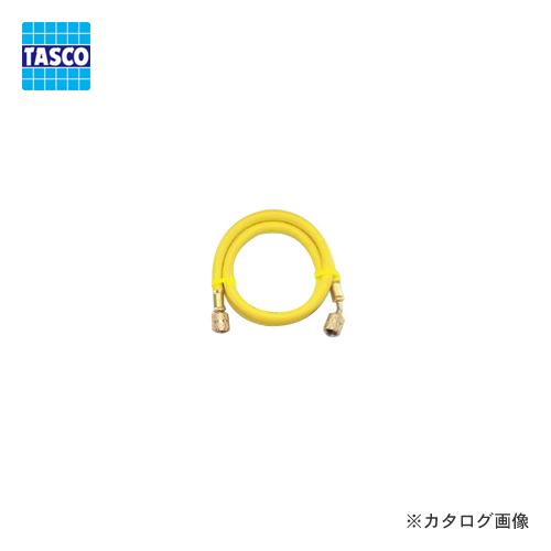 タスコ TASCO TA132AF-3 ☆正規品新品未使用品 92cm黄 早割クーポン R410A チャージホース