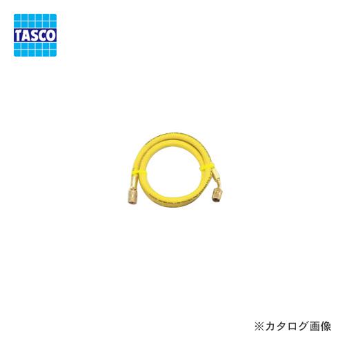 タスコ TASCO 日本最大級の品揃え TA136A-3 4チャージホース92cm黄 1 大人気