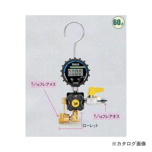 タスコ TASCO TA142DG-3 ウルトラミニ真空ポンプ用デジタル真空ゲージ
