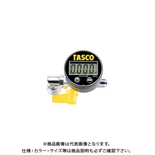 定番から日本未入荷 タスコ TASCO デジタルミニ真空ゲージキット 現品 TA142XD