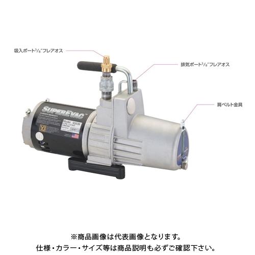 タスコ TASCO アンモニア用真空ポンプ TA150AM