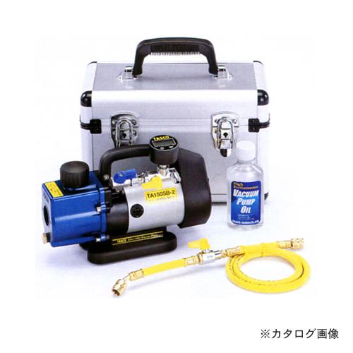 タスコ TASCO TA150SB-2K ウルトラミニ真空ポンプ (真空ゲージ付セット)