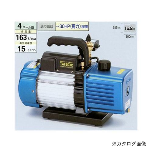 废物 tasco TASCO 高性能两阶段真空泵油回流预防阀 TA150XC
