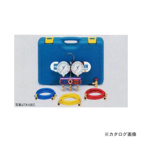 タスコ TASCO TA15EC R410A/R3マニホールドセット (チャージバルブ付)