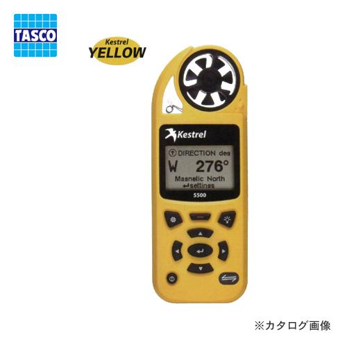 ケストレル KESTREL TA411RH ポケットサイズ気象計