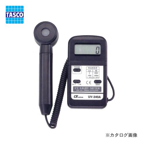 タスコ TASCO TA415VA デジタル紫外線強度計