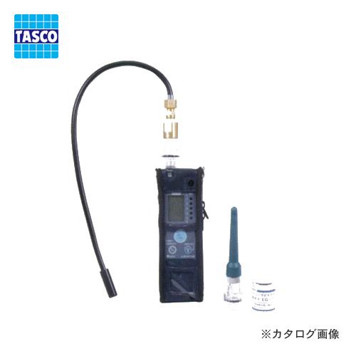 タスコ TASCO TA430B 高精度リークテスタ