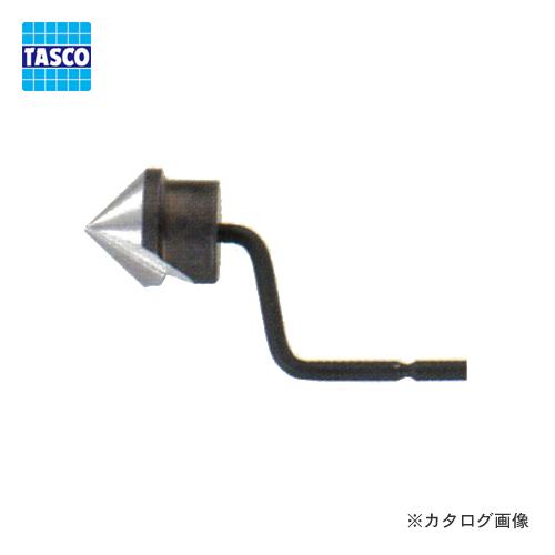 タスコ 期間限定今なら送料無料 TASCO TA520CR-11 期間限定お試し価格 替刃 1本入