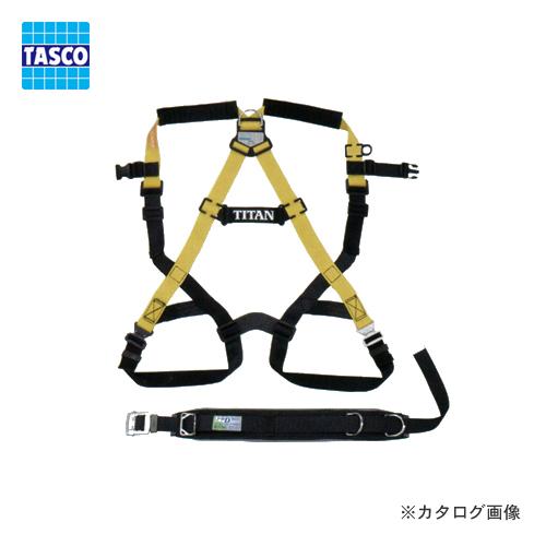 タスコ TASCO TA966EC-2 柱上用ハーネス型安全帯Mサイズ