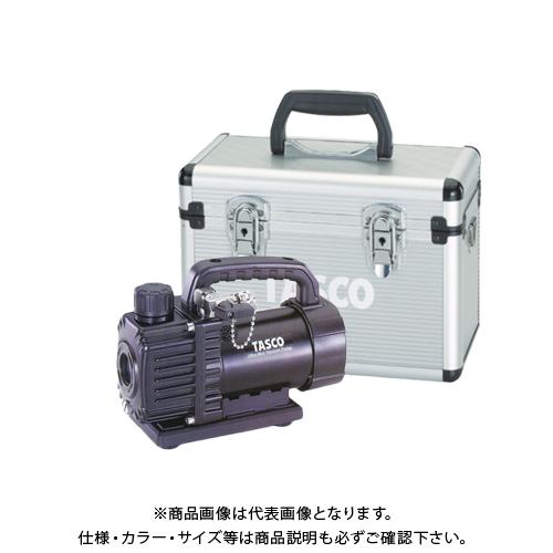 【お宝市2020】タスコ TASCO ウルトラミニシングルステージ真空ポンプ(逆止弁) ケース(TA150CS-21)付 STA150SV