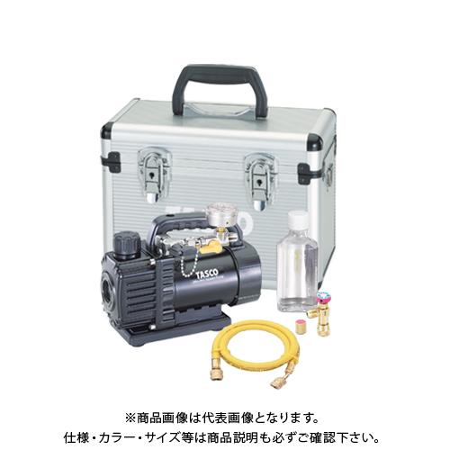 【お宝市2020】タスコ TASCO 2020お宝市限定ルームエアコン真空引きセット STA2020-A