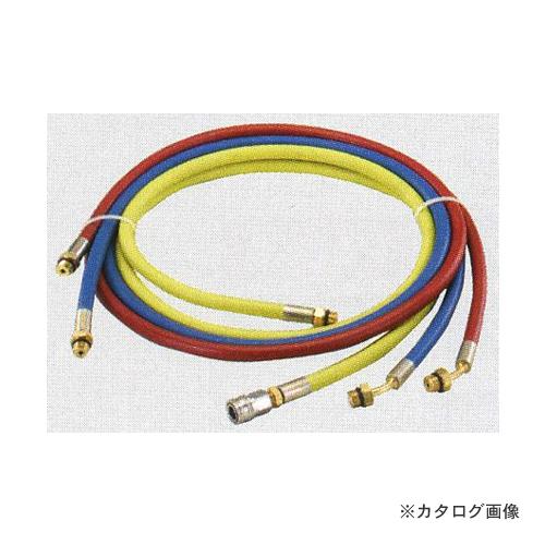 タスコ TASCO TA134YF R1234yf用150cmチャージホースセット