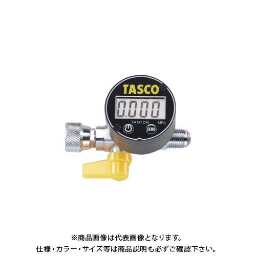 格安激安 タスコ TASCO デジタルミニ真空ゲージキット 海外限定 ストレート仕様 TA142GD