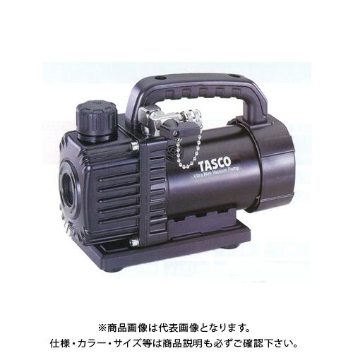 タスコ TASCO ウルトラミニシングルステージ真空ポンプ(逆止弁) TA150SV