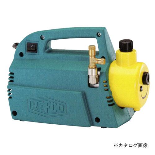 タスコ TASCO 小型真空ポンプ(ケース付) TA150TV-B