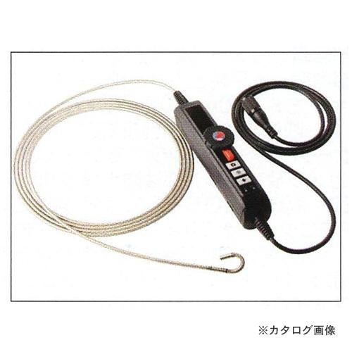タスコ TASCO TA418MD-1.5P 4.5mm先端可動型内視鏡プローブ(1.5m)