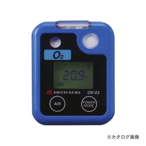 タスコ TASCO TA470RQ ポケッタブルガスモニター