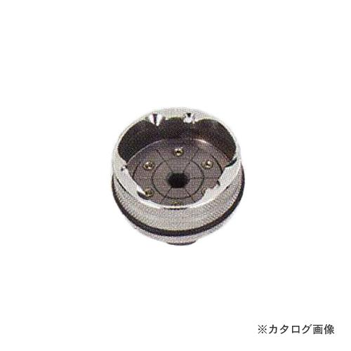 タスコ TASCO TA525CA-9 エキスパンダーヘッド1-1/8