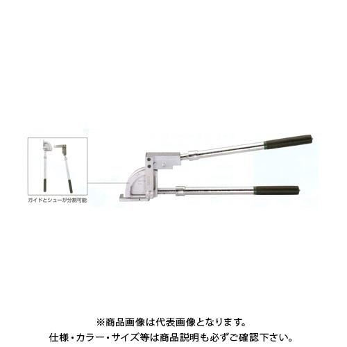 タスコ TASCO 伸縮式セパレートベンダー(7/8