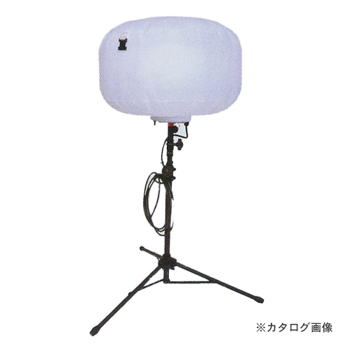 タスコ TASCO TA649MB バルーン型灯光器