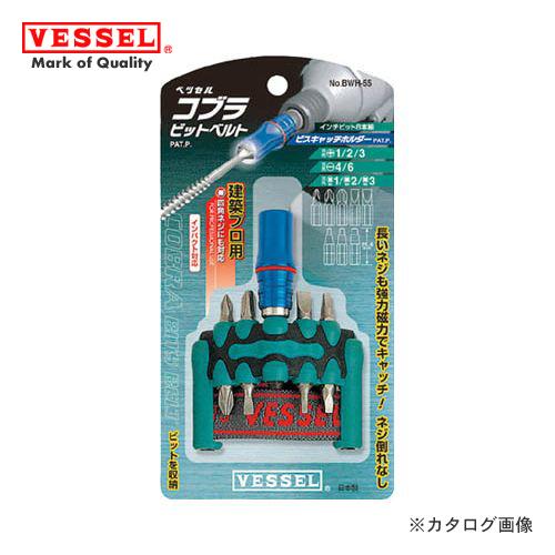 ベッセル VESSEL ビスキャッチホルダー/インチビット(10個セット) BWH-55