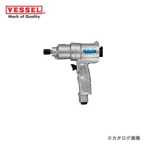 ベッセル VESSEL エアーインパクトドライバー 普通ネジ径6~8mm GT-P60XD