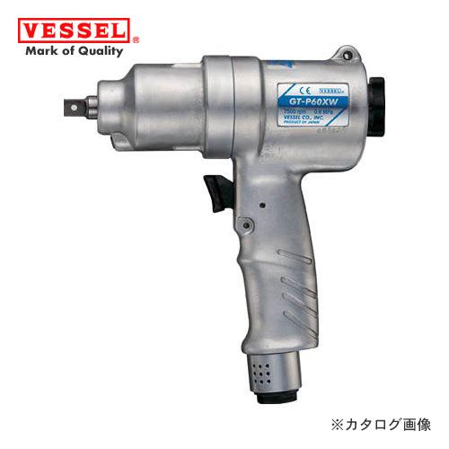 ベッセル VESSEL エアーインパクトレンチ 普通ネジ径6~8mm GT-P60XW