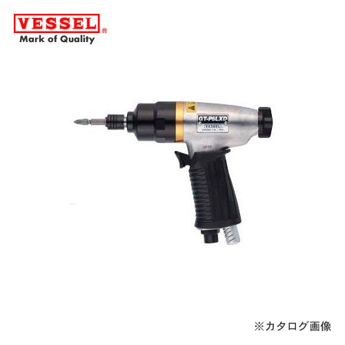 ベッセル VESSEL エアードライバー 普通ネジ径(5~6mm) GT-P6LXD