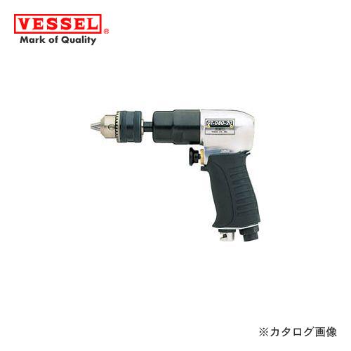 ベッセル VESSEL エアードリル (鉄板穴あけΦ8mm) GT-D80-20