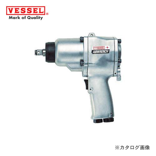 ベッセル VESSEL エアーインパクトレンチシングルハンマー (普通ボルト径16mm) GT-1600P