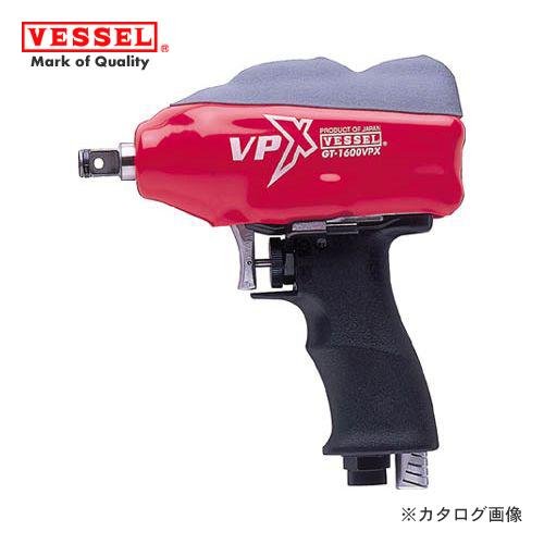 ベッセル VESSEL エアーインパクトレンチ超軽量Vハンマー (普通ボルト径16mm) GT-1600VP×