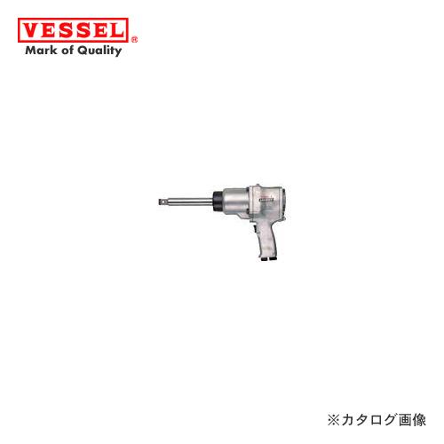 ベッセル VESSEL エアーインパクトレンチシングルハンマー (普通ボルト径20mm) GT-2000PL