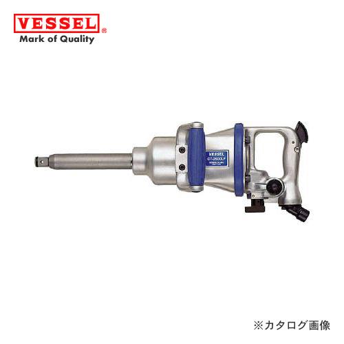 ベッセル VESSEL エアーインパクトレンチ軽量Fハンマー (普通ボルト径25mm) GT-2500LF