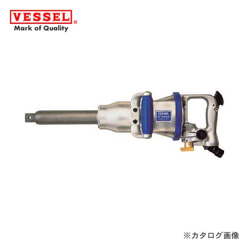 ベッセル VESSEL エアーインパクトレンチ超軽量Vハンマー (普通ボルト径39mm) GT-3900VL