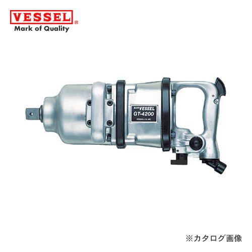 ベッセル VESSEL エアーインパクトレンチシングルハンマー (普通ボルト径42mm) GT-4200