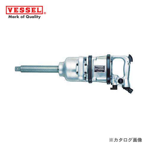 ベッセル VESSEL エアーインパクトレンチシングルハンマー (普通ボルト径42mm) GT-4200L