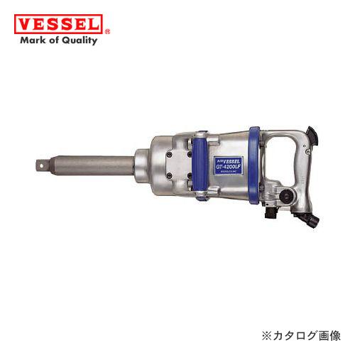 ベッセル VESSEL エアーインパクトレンチ軽量Fハンマー (普通ボルト径42mm) GT-4200LF