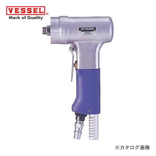 ベッセル VESSEL エアーディスクサンダー (パッド径50mm) GT-DS50A