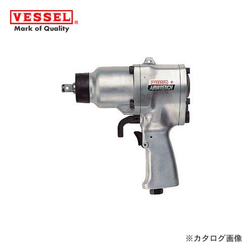ベッセル VESSEL エアーインパクトレンチシングルハンマー (普通ボルト径14mm) GT-P12