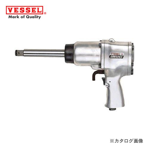 ベッセル VESSEL エアーインパクトレンチシングルハンマー (普通ボルト径20mm) GT-P18JL