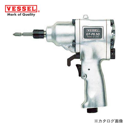 ベッセル VESSEL エアードライバー 衝撃式 普通ネジ径(6~8mm) GT-P6.5D