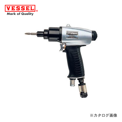 ベッセル VESSEL エアードライバー 衝撃式 普通ネジ径(5~6mm) GT-P6HS