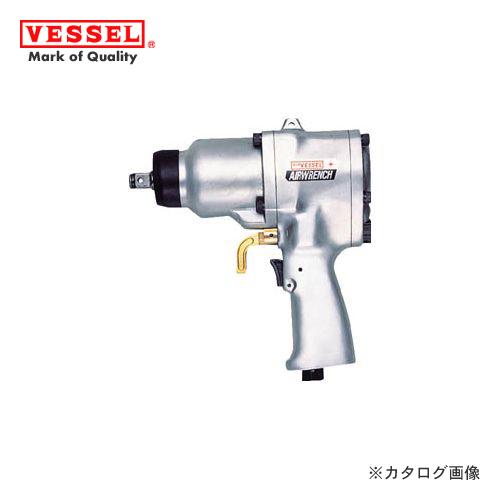 ベッセル VESSEL エアーインパクトレンチシングルハンマー (普通ボルト径8~10mm) GT-P8II